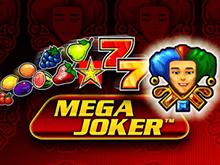 Играть онлайн в автомат Мега Джокер
