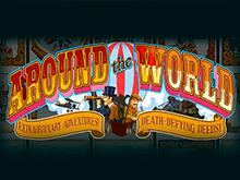 Азартный онлайн слот Вокруг Света