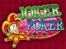 Игровой автомат Джокер Покер за деньги